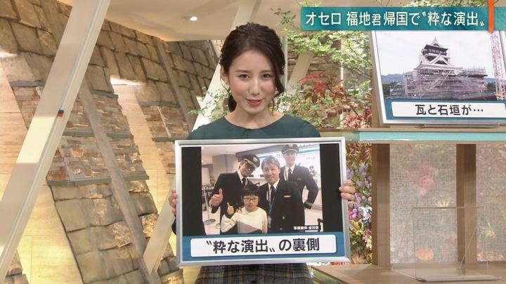 2018年10月16日森川夕貴の画像09枚目