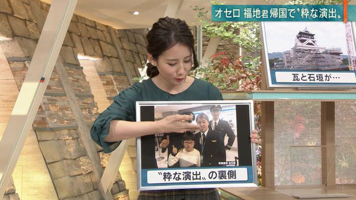 2018年10月16日森川夕貴の画像10枚目