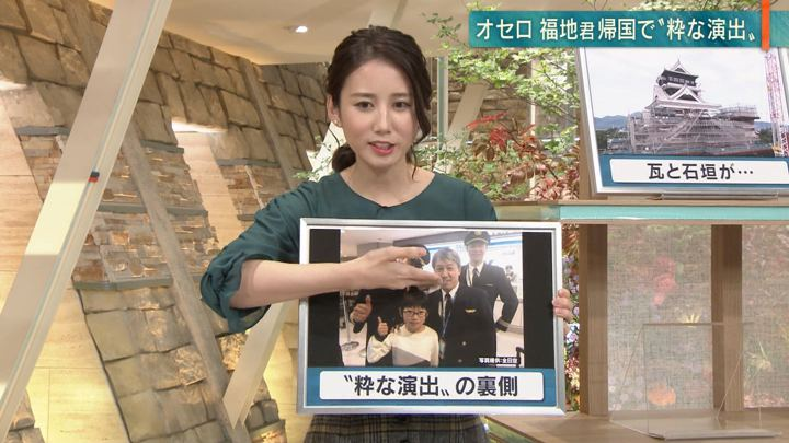 2018年10月16日森川夕貴の画像11枚目