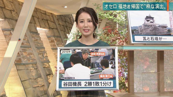 2018年10月16日森川夕貴の画像12枚目