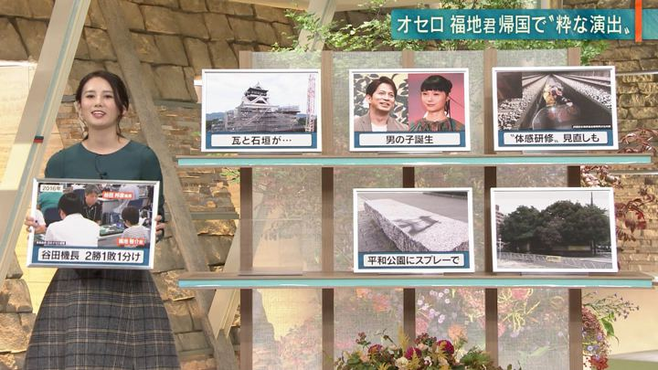 2018年10月16日森川夕貴の画像13枚目