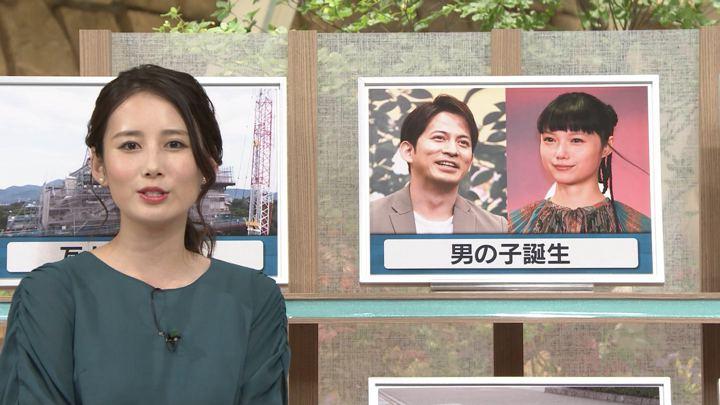 2018年10月16日森川夕貴の画像14枚目