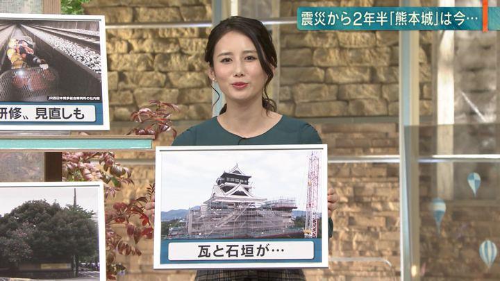 2018年10月16日森川夕貴の画像19枚目