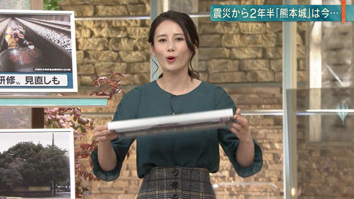2018年10月16日森川夕貴の画像20枚目