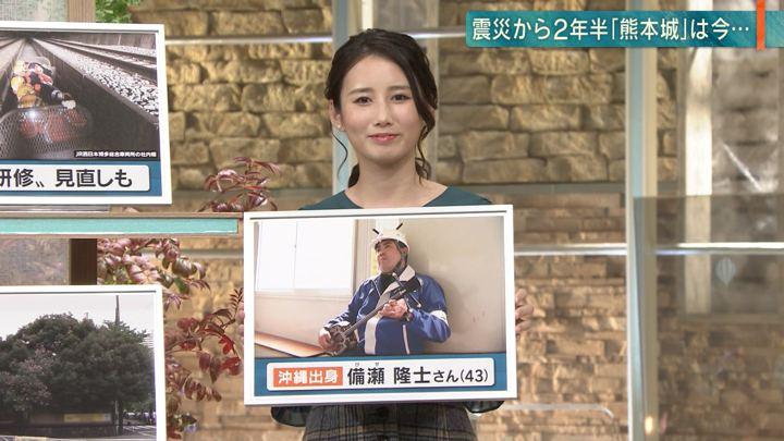 2018年10月16日森川夕貴の画像21枚目
