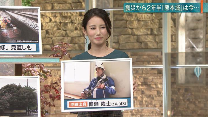 2018年10月16日森川夕貴の画像23枚目