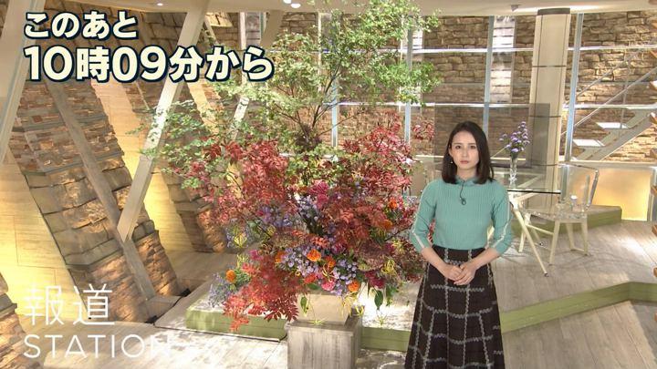2018年10月18日森川夕貴の画像01枚目