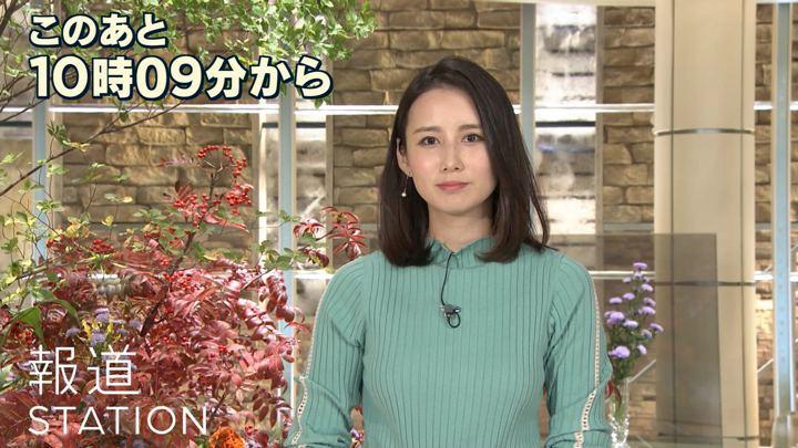 2018年10月18日森川夕貴の画像03枚目