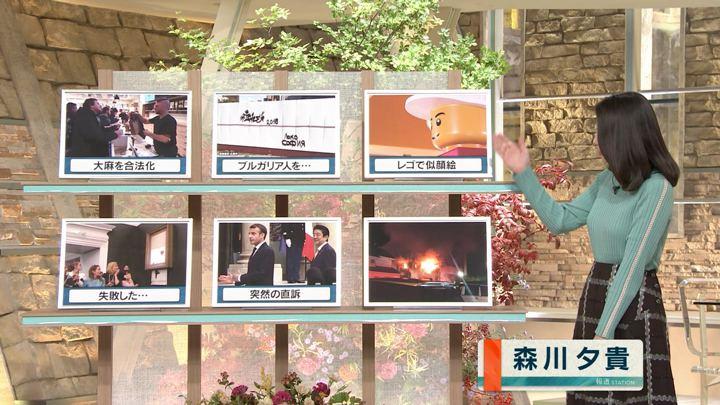 2018年10月18日森川夕貴の画像08枚目