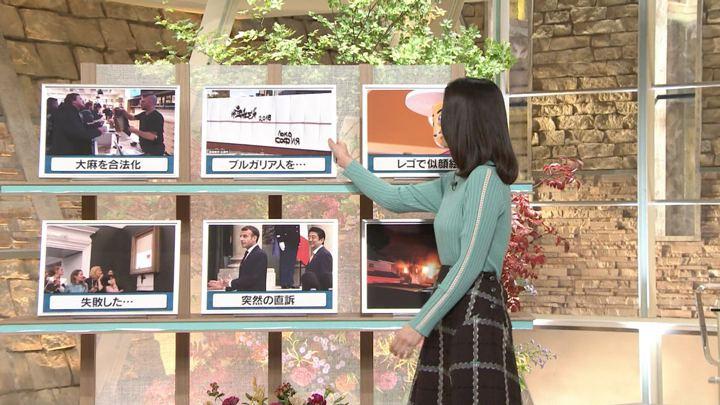 2018年10月18日森川夕貴の画像10枚目
