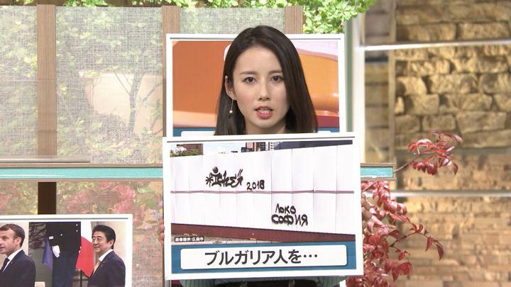 2018年10月18日森川夕貴の画像11枚目