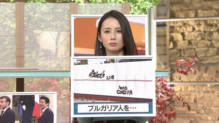 2018年10月18日森川夕貴の画像12枚目