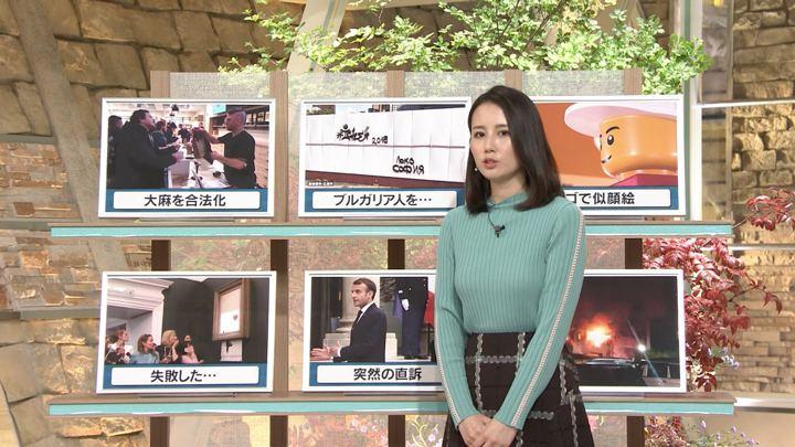 2018年10月18日森川夕貴の画像13枚目