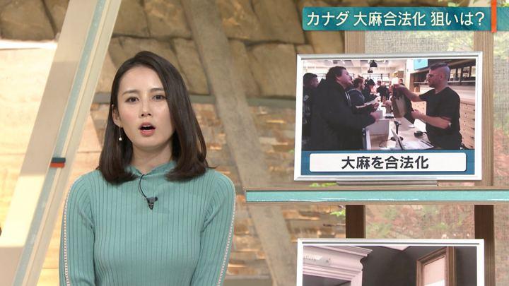 2018年10月18日森川夕貴の画像17枚目