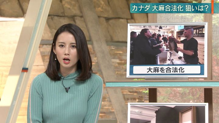 2018年10月18日森川夕貴の画像20枚目