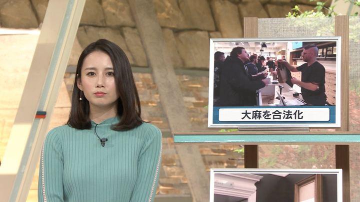 2018年10月18日森川夕貴の画像21枚目