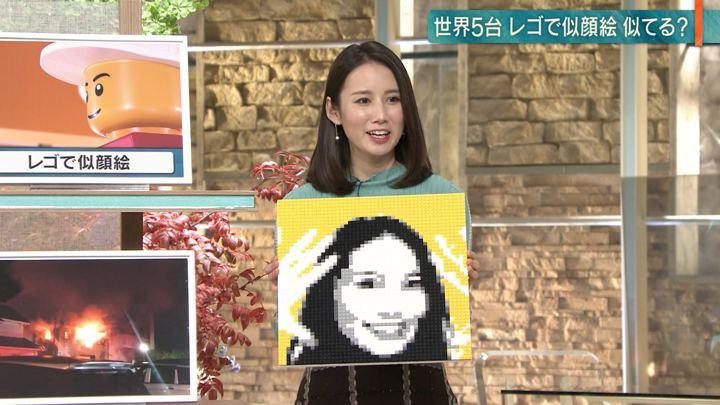 2018年10月18日森川夕貴の画像39枚目