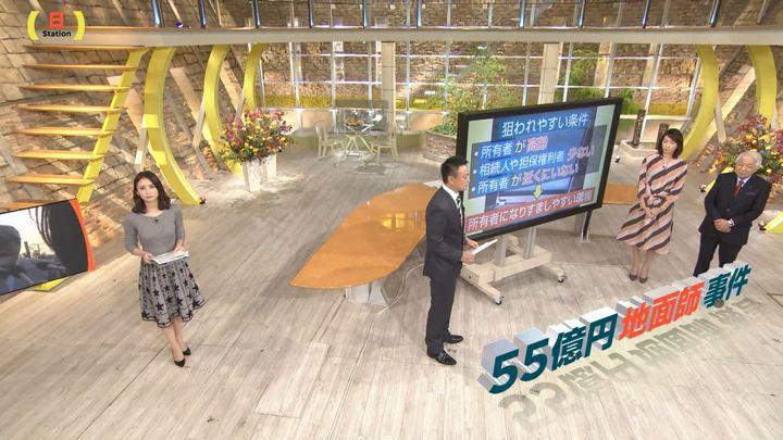 2018年10月21日森川夕貴の画像03枚目