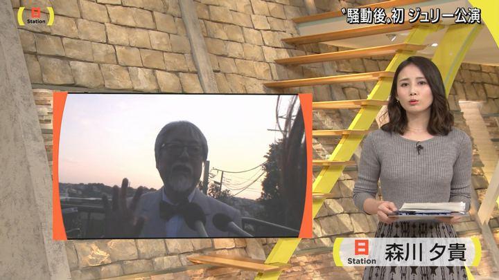 2018年10月21日森川夕貴の画像04枚目