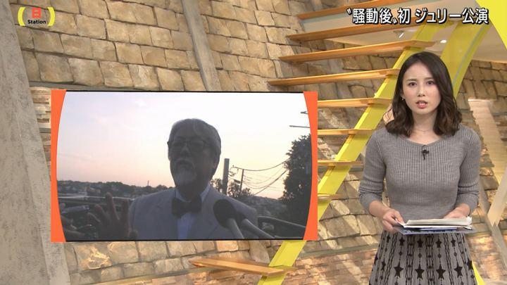 2018年10月21日森川夕貴の画像05枚目