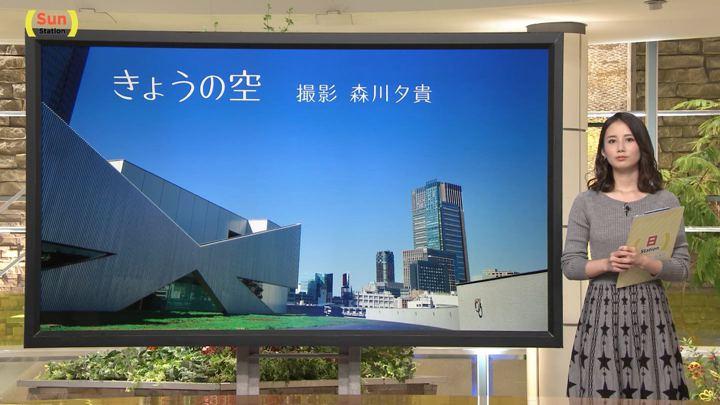 2018年10月21日森川夕貴の画像10枚目