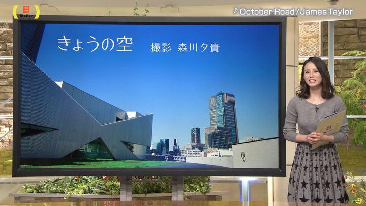 2018年10月21日森川夕貴の画像11枚目