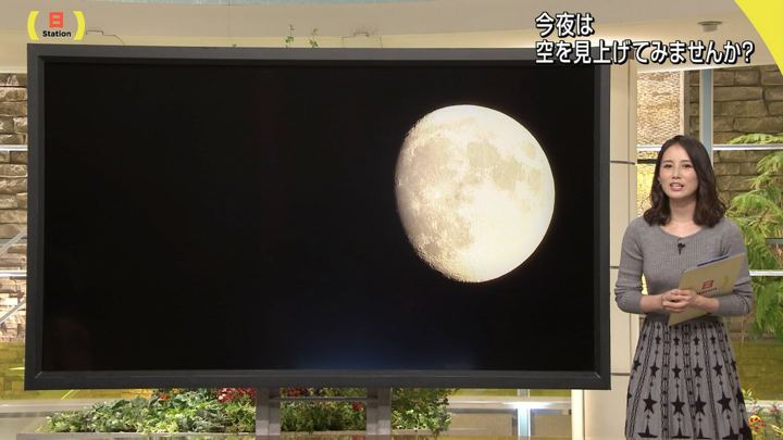 2018年10月21日森川夕貴の画像12枚目