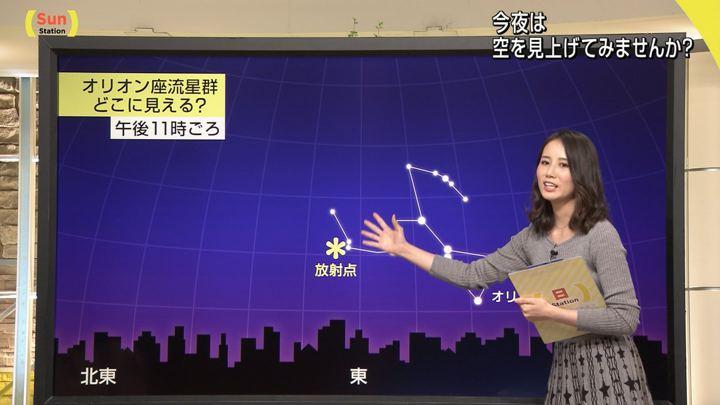 2018年10月21日森川夕貴の画像13枚目