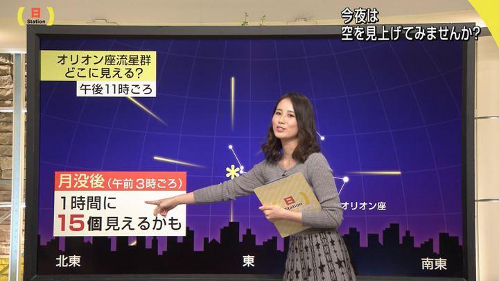 2018年10月21日森川夕貴の画像14枚目