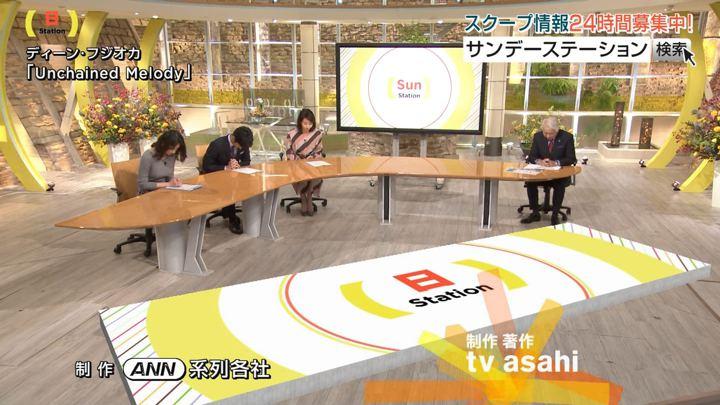 2018年10月21日森川夕貴の画像16枚目