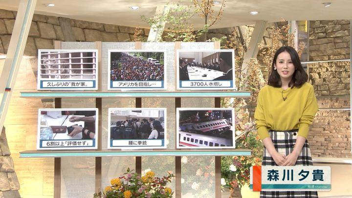 2018年10月22日森川夕貴の画像04枚目