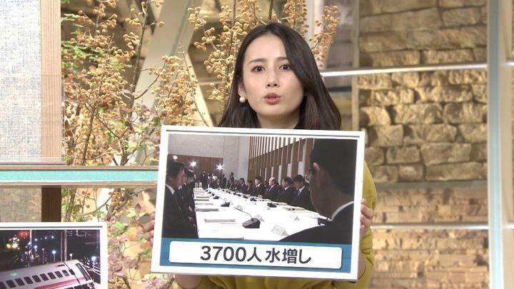 2018年10月22日森川夕貴の画像05枚目