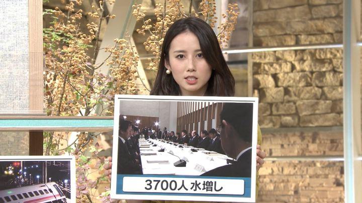 2018年10月22日森川夕貴の画像06枚目