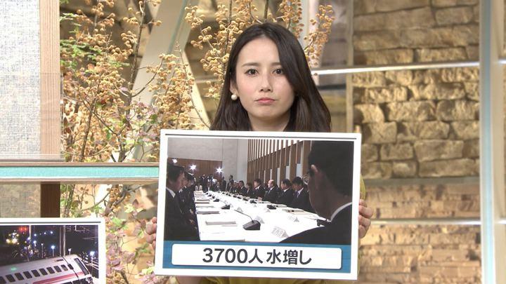 2018年10月22日森川夕貴の画像07枚目
