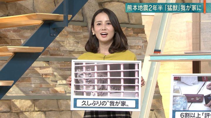 2018年10月22日森川夕貴の画像14枚目