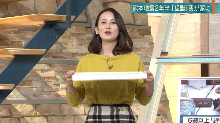 2018年10月22日森川夕貴の画像15枚目