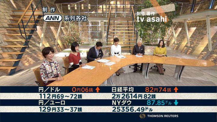 2018年10月22日森川夕貴の画像17枚目