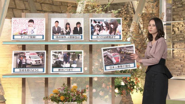 2018年10月23日森川夕貴の画像07枚目