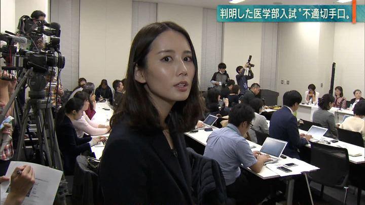 2018年10月23日森川夕貴の画像13枚目
