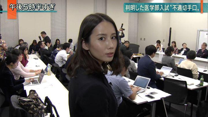 2018年10月23日森川夕貴の画像14枚目