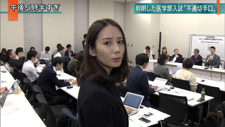 2018年10月23日森川夕貴の画像15枚目