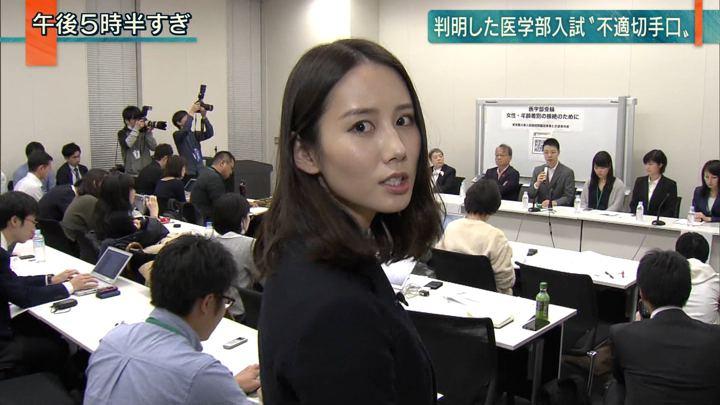 2018年10月23日森川夕貴の画像16枚目