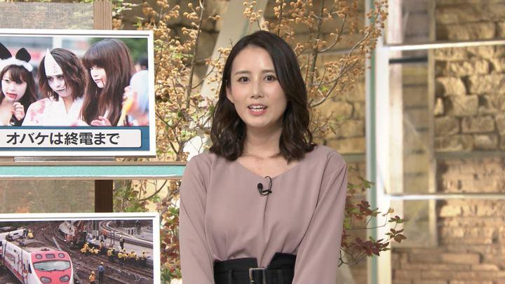 2018年10月23日森川夕貴の画像18枚目