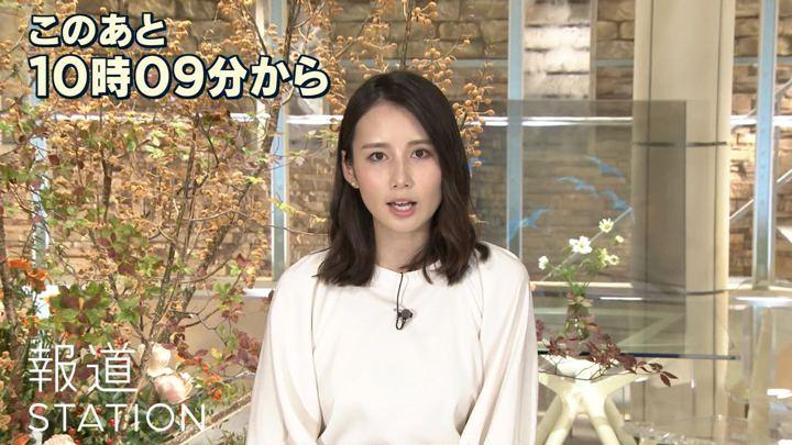 2018年10月24日森川夕貴の画像02枚目
