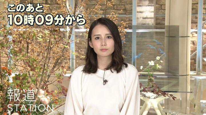 2018年10月24日森川夕貴の画像03枚目