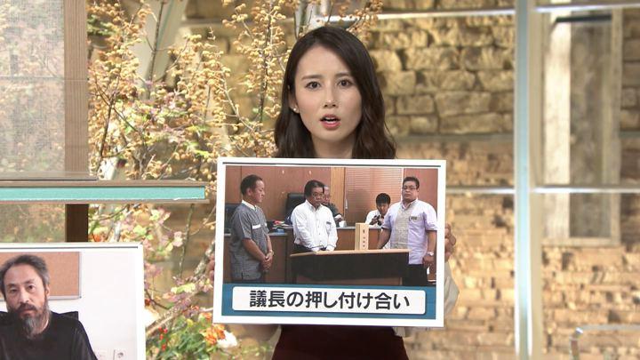 2018年10月24日森川夕貴の画像08枚目
