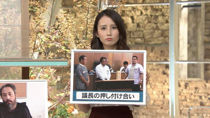 2018年10月24日森川夕貴の画像09枚目