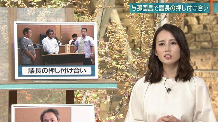 2018年10月24日森川夕貴の画像10枚目