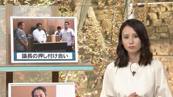 2018年10月24日森川夕貴の画像11枚目