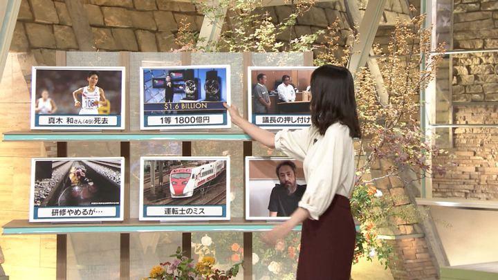 2018年10月24日森川夕貴の画像15枚目